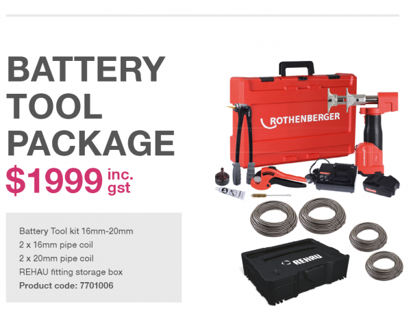 battery tool outlet 01